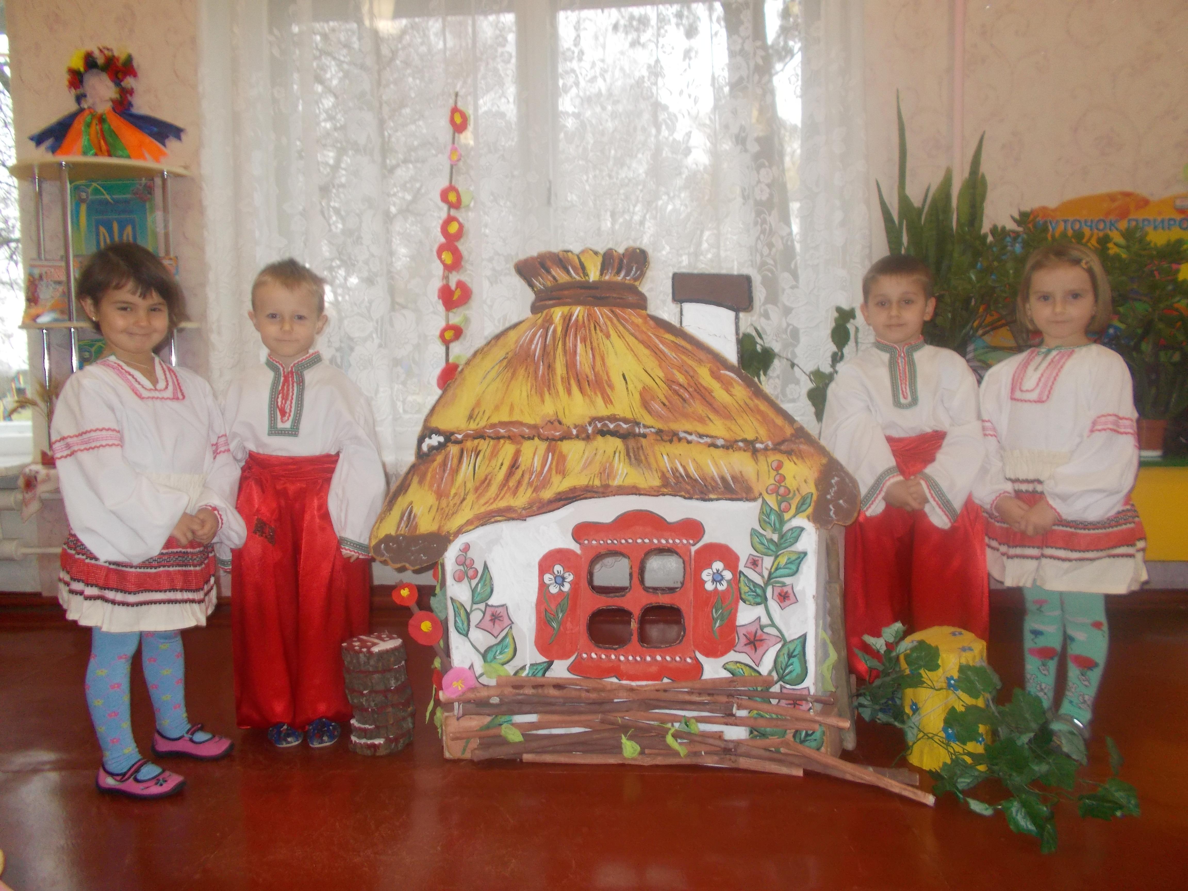 українська хата картинки для дітей